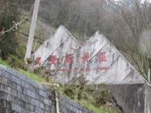 武陵農場--2012櫻來瘋篇:武陵農場2012櫻來瘋篇 001.jpg