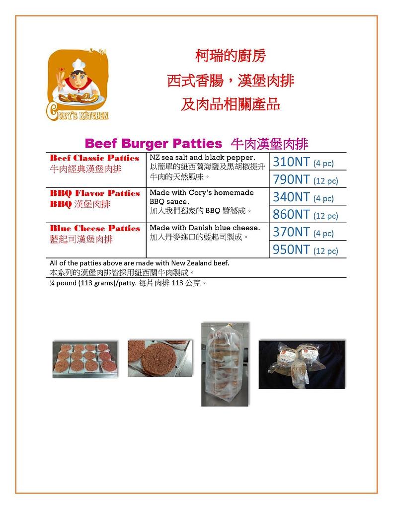Price List - Dec2016_頁面_05.jpg - Homemade Sausages/手工西式香腸