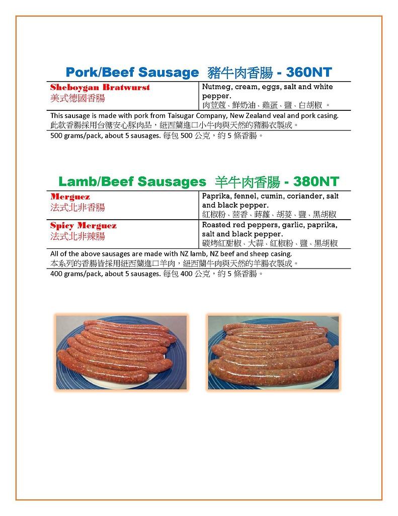 Price List - Dec2016_頁面_02.jpg - Homemade Sausages/手工西式香腸
