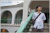 ❤賢伉儷❤:安平樹屋