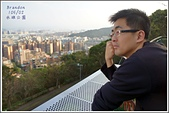 ❤賢伉儷❤:水碓公園