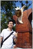 ❤賢伉儷❤:木雕博物館