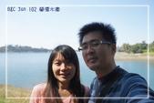❤同心圓❤:蘭潭水庫