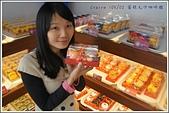 ❤賢伉儷❤:蛋糕毛巾咖啡館
