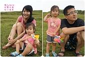 ★小晞望2Y3~5M&小旭旭3~5M★:在擎天崗玩小風車