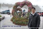 ❤海粼光❤:台北花卉展