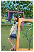 ❤賢伉儷❤:幾米公園