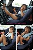 ★小晞望2Y3~5M&小旭旭3~5M★:汽座上優雅地吃餅乾