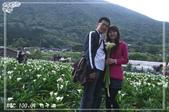 ❤御守符❤:竹子湖