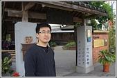 ❤賢伉儷❤:雲林故事館