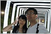 ❤賢伉儷❤:十鼓文化村