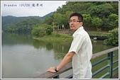 ❤賢伉儷❤:龍潭湖