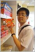 ❤賢伉儷❤:DoGa香酥脆椒