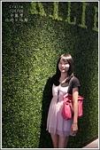 ❤賢伉儷❤:奇麗灣珍奶文化館