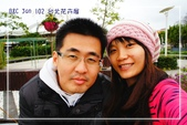 ❤同心圓❤:台北花卉展