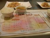 【台北美食吃遍遍】九州杏子豬排:1179938757.jpg