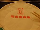 【台北美食吃遍遍】九州杏子豬排:1179987109.jpg