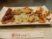 【台北美食吃遍遍】九州杏子豬排:1179938756.jpg