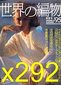 x292-NV1619:NV1619-001.jpg