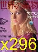 x296-NV3682-4529029751:1997秋冬-NV3682-4529029751-x296.jpg