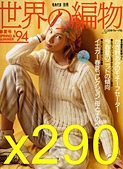 x290-NV1611:NV1611-001.jpg