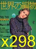 x298-NV3742-4529031667:1998秋冬-NV3742-4529031667-x298.jpg