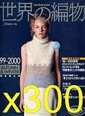 x300-NV3809-4529033163:1999秋冬-NV3809-4529033163-x300.jpg