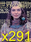 x291-NV1615:1994秋冬-NV1615-x291.jpg