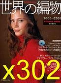 x302-NV3865-4529034585:2000秋冬-NV3865-4529034585-x302.jpg