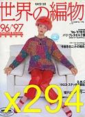 x294-NV1631:1996秋冬-NV1631-x294.jpg