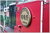日本關西腿殘驚魂之旅-Day6: