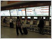 日本關西腿殘驚魂之旅-Day1:IMG_0111_6.jpg