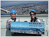 日本關西腿殘驚魂之旅-Day3:IMG_0376_75.jpg