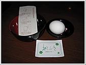 日本關西腿殘驚魂之旅-Day7:IMG_1182_3.jpg