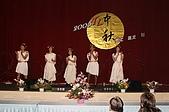 950929中秋饗宴:20060929-169