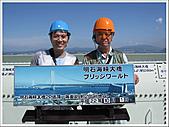 日本關西腿殘驚魂之旅-Day3:IMG_0377_76.jpg