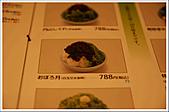 日本關西腿殘驚魂之旅-Day4:DSC05254_42.jpg