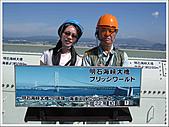 日本關西腿殘驚魂之旅-Day3:IMG_0378_77.jpg