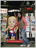 日本關西腿殘驚魂之旅-Day2:IMG_0168_47.jpg