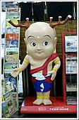 日本關西腿殘驚魂之旅-Day2:DSC04787_1.jpg