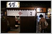日本關西腿殘驚魂之旅-Day4:DSC05263_43.jpg