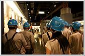 日本關西腿殘驚魂之旅-Day3:DSC04953_6.jpg