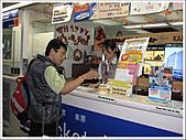 日本關西腿殘驚魂之旅-Day1:IMG_0115_8.jpg