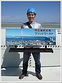 日本關西腿殘驚魂之旅-Day3:IMG_0379_78.jpg