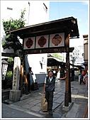 日本關西腿殘驚魂之旅-Day7:IMG_1219_10.jpg