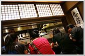 日本關西腿殘驚魂之旅-Day4:DSC05267_44.jpg