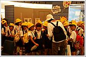 日本關西腿殘驚魂之旅-Day3:DSC04967_11.jpg
