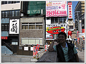 日本關西腿殘驚魂之旅-Day7:IMG_1188_5.jpg