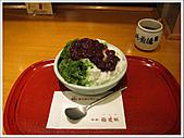 日本關西腿殘驚魂之旅-Day4:IMG_0655_53.jpg