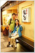 日本關西腿殘驚魂之旅-Day4:DSC05231_32.jpg